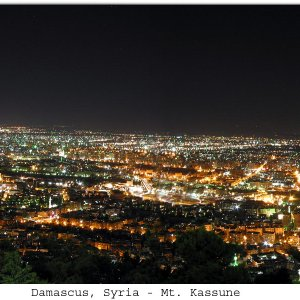 Syria From a top