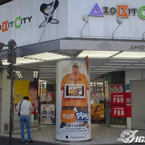Japanese Gaming Store - AsoBitCity